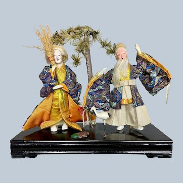 Vintage 1945-50 Occupied Japan Oriental Asian Doll Figures Display Set