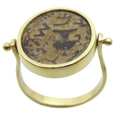 14 karat Gold Ring with Ancient Jewish coin