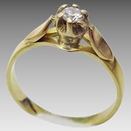 Vintage 18 karat Gold and Diamond Engagement Ring