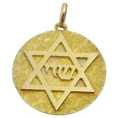 Vintage 18 karat Gold Star of David with shedai blessing