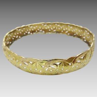 Vintage Moroccan Engraved and Pierced 18 karat Gold Bracelet