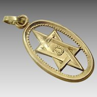 Vintage 14 karat gold Abstract Star of David Pendant