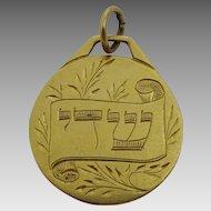 Vintage 18 karat gold Judaica Shedai Pendant