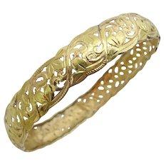 Vintage Moroccan 18 karat Gold Engraved and Pierced Bracelet