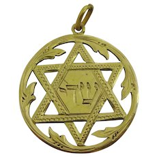 Vintage Egyptian  Judaica 18 karat Gold, Star of David with Shedai inscription
