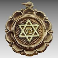 Vintage 14 karat  Two Tone Gold Judaica Star of David Pendant  With Zion Inscription