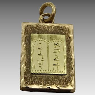 Vintage 14 karat Gold Ten Commandments Box Pendant