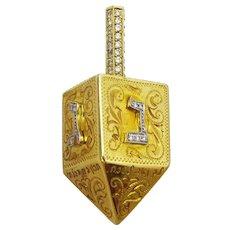 "Handmade 14 karat Gold and Diamond Dreidel ""Sevivon"" ""סביבון"""