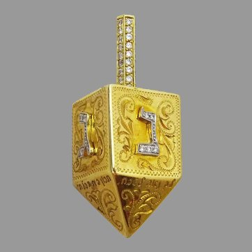 "Handmade 14 karat Gold and Diamond Dreidel ""Sevivon"" ""סביבון"""