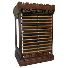 Large Cherry Belding Spool Cabinet