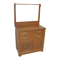 Oak Victorian Washstand with Towel Bar