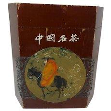 Vintage Japanese wooden tea caddy