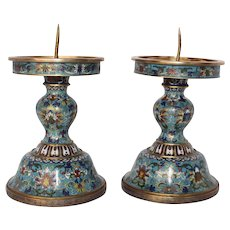 Vintage Pair of Beautiful Chinese Cloisonné Candlestick Holders