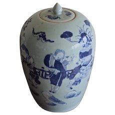 19th Century Chinese Export Celadon Porcelain Covered Jar