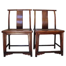 Chinese Ming Dynasty Pair of Huanghuali Lamphanger Side Chairs, Dengguayi