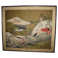 "Antique Japanese Screen ""Mushroom Hunting"" Scene"