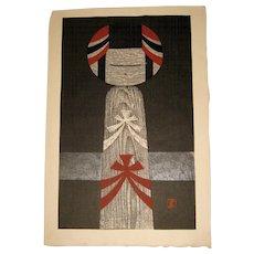 """Woodblock Print """"Kokeshi by Kaoru Kwano"""