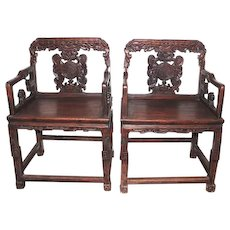 Pair Antique Chinese Provincial Hardwood Arm Chairs