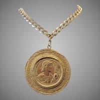 1970's Big BOLD Roman Design Gold Tone STATEMENT Necklace