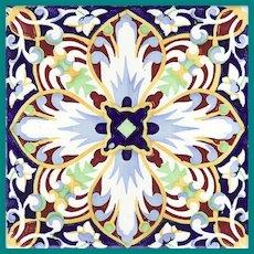 """Spanish 8"""" Decorative Tile"""