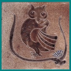 Owl Decorative Tile