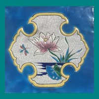 French Water Lily Tile