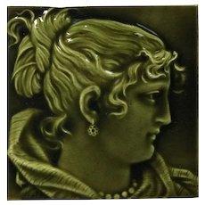Trent Portrait Tile
