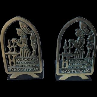 Bas- Mitzva Bookends