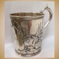 Rare American Antique Gorham Scenic Silver Coin Cup