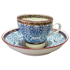 "Royal Lily by Royal Worcester Coffee Cup 3"" and Saucer 5 3/4"""