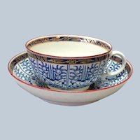 "Royal Worcester Royal Lily Cup 4"" and Saucer 6"" Dr. Wall"