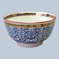 Royal Worcester Royal Lily Waste Bowl 4 1/2""