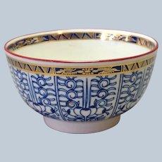 "Royal Worcester Royal Lily Waste Bowl 4 1/2"""
