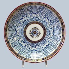 "Royal Worcester Royal Lily Shallow Dish Dr. Wall 6 3/4"""