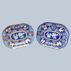 """Pair Spode Blue Greek Clobbered 12"""" Platters Early 19th c."""