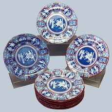 """Group of 12 Spode Greek 8"""" Luncheon Plates"""