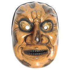 Large Japanese Noh Demon Mask
