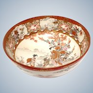 Japanese Figural and Floral Kutani Porcelain Bowl