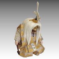 Sekiya-Mitsuru (Kotanji) Japanese Wood Carving Kabuki Actor