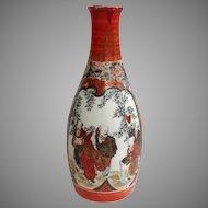 Japanese Kutani Sake Bottle Signed