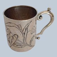 Mixed Metals Cup Sterling and Copper Bug Circa 1880