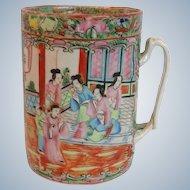 "Rose Mandarin Large Mug 6"" Early 1800's"