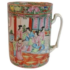 "Rose Mandarin Large Mug 6"" Early 1800's"
