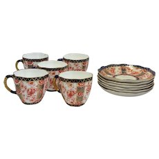 Five Royal Crown Derby Chatsworth Cups and Saucers Pattern 2826 (Old)