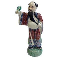 Old Chinese Man Polychrome Late 19th Century