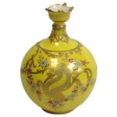 Royal Crown Derby Yellow Vase
