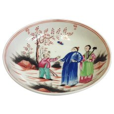 """Early Minton Porcelain Dish Asian Family Hand Painted 5"""""""
