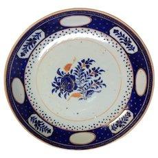 "Chinese Export Bowl Persian Islamic Market 10 1/2"""