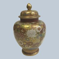 Satsuma Covered Urn
