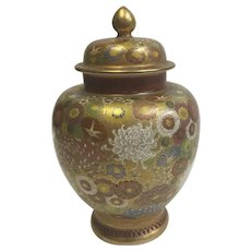 Satsuma Covered Urn
